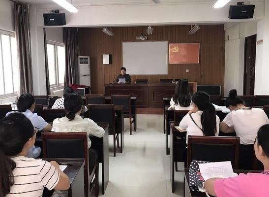 第二支部召开民主生活会.jpg