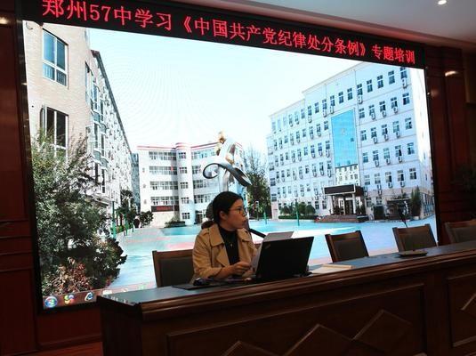 郑州57中负责党建工作的办公室副主任卢星辰主持专题培训会.jpg