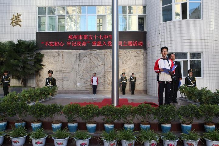 相胜涛同学代表全体团员表达心声,呼吁全体团员为实现中华民族伟大复兴的中国梦贡献青春力量。.jpg
