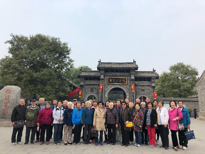 郑州57中的离退休老干部参观游览巩义康百万庄园.jpg