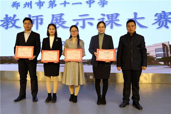 郭勤99真人用什么浏览器长为获得二等奖的青年教师颁奖并合影留念.jpg