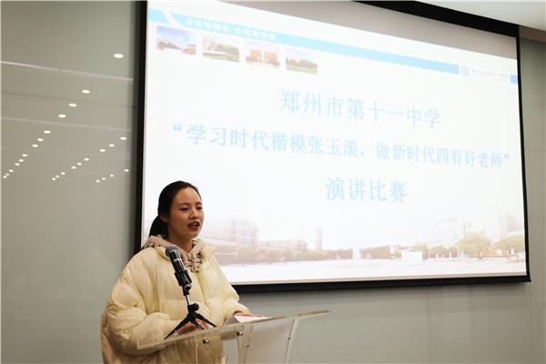 张敬敬老师正在演讲.JPG