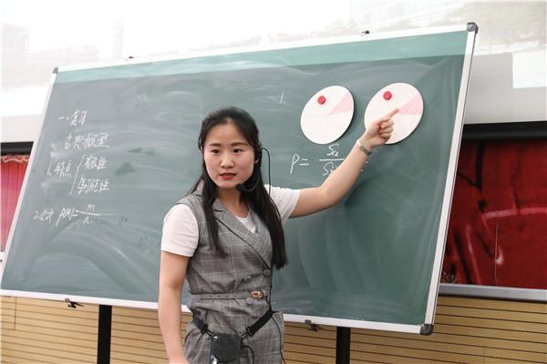 数学组赵敬老师微课展示.JPG