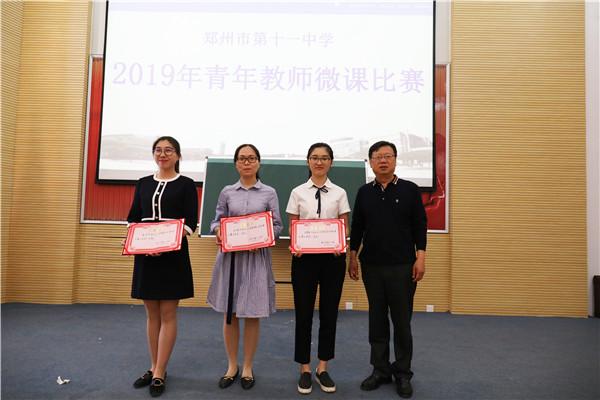 正校级干部刘明臣为二等奖获奖老师颁发荣誉证书.JPG
