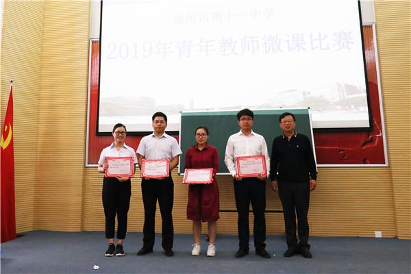 正校级干部刘明臣为三等奖获奖老师颁发荣誉证书.JPG