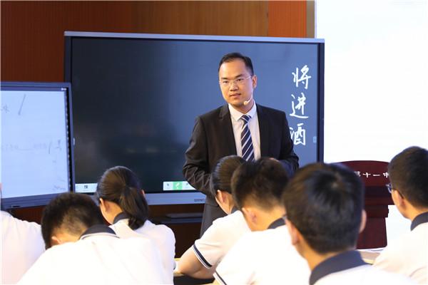 郑州99真人用什么浏览器杨增勋老师执教的《将进酒》.jpg