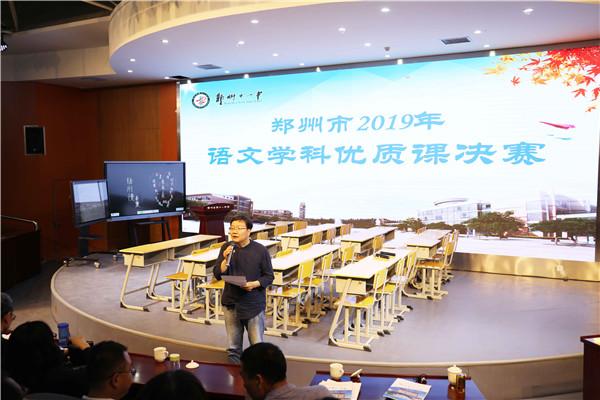 郑州市语文教研室评委现场宣布得分.jpg