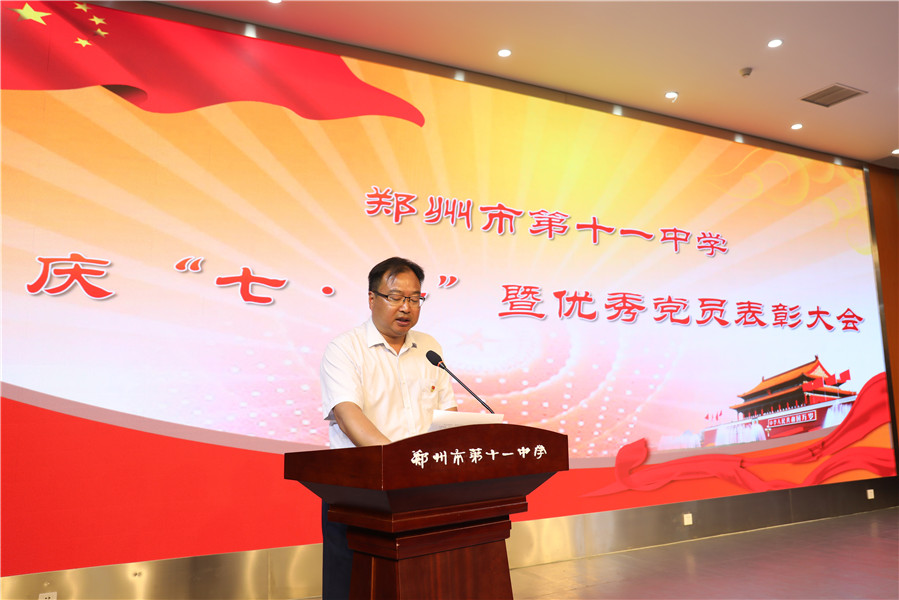 王冬魁副校长宣读表彰决定.jpg