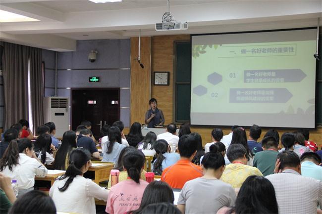 """西安文理学院副教授郝雁丽带来《做一名""""四有""""好老师》讲座.jpg"""