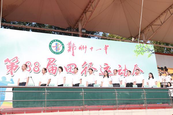 学校领导和全体师生齐唱中华人民共和国国歌.jpg