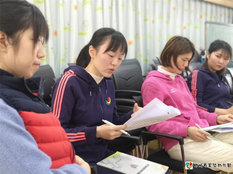 图片5.课后教师对自己组织的教学活动进行教学反思.png