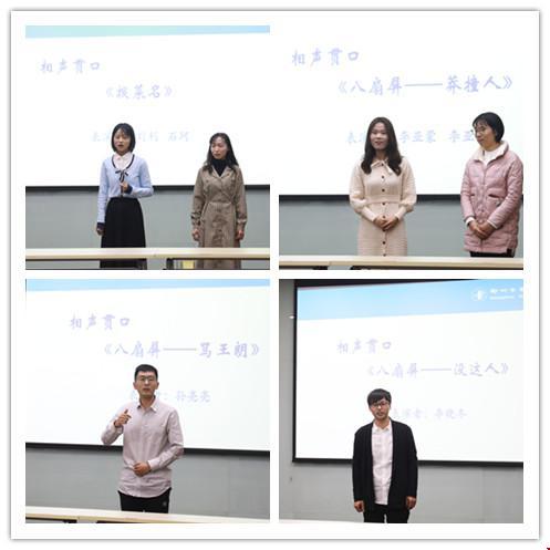 4青年教师们说贯口.jpg