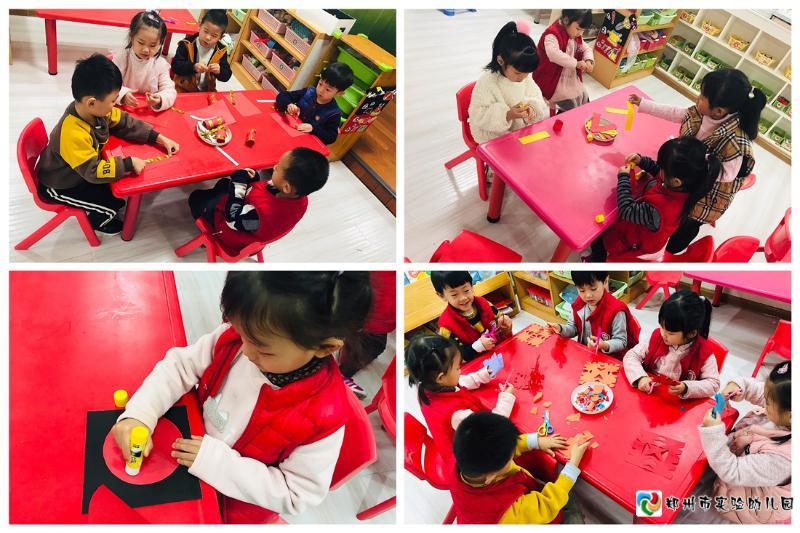 2.孩子们分组制作新年装饰.jpg