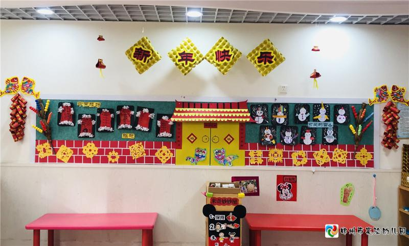 7.以孩子的作品制作的主题墙.jpg