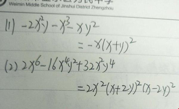 3数学.jpg