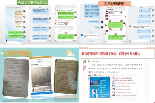 4英语组三位老师交流备课、展示学生作业.jpg