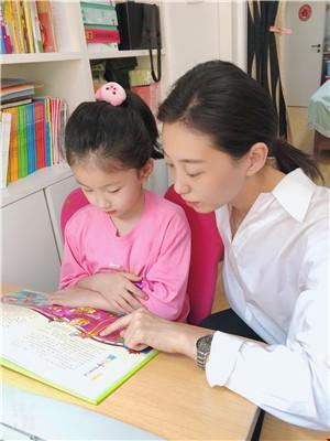 阅读兴趣从小培养.jpg