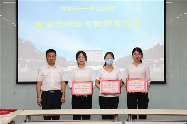 6郭勤学校长为获得一等奖的教师颁奖.jpg
