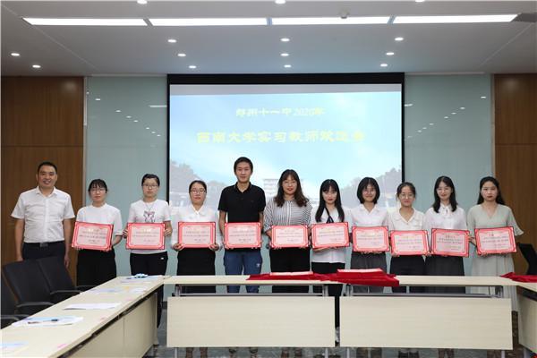 7副校长弋松伟为获得二等奖的教师颁奖.jpg